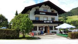 Gasthof Kaiserblick, Alte Bundesstr. 7, 6305, Itter