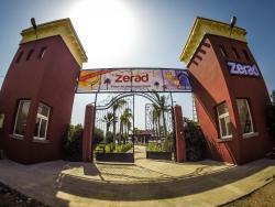 Complexe Touristique Zerad, Sidi Bouzid,BP. 32, El Jadida,Maroc, 24000, Dar Oulad bou Aziz