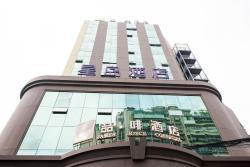 James Joyce Coffetel Guiyang Xingdao, No.78, South Section of Xintian Avenue, Yunyan district, 550000, Guiyang