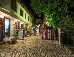 Began House, Jusovina 10, 88000, Mostar