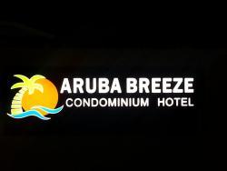 Aruba Breeze Condominium, J.E. IRAUSQUIN BLVD. 232A 1st Floor Clubhouse Bldg.,, オラニエスタッド