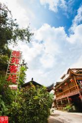 Yayuan Inn Zhangjiajie, Yangjiajie Ticket Office, 427000, Zhangjiajie