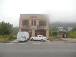 Mana Hotel, Syuniki Street 197, 3201, Goris