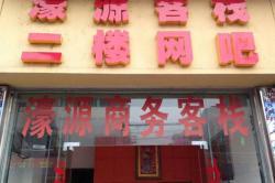 Mianyang Haoyuan Hostel, No.28-30 Yuhong North Street, Fucheng, Mianyang, 621000, Mianyang