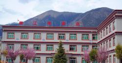 Linzhi Yujiangnan Hotel, No.140 Pingan Road, Bayiqu, 860000, Nyingchi
