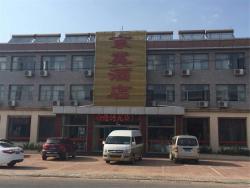 Jingji Inn, Xiaonanxinbao Town,, 075421, Huailai