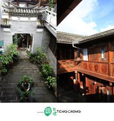 Taipu Tiyanshi Travel Hostel, Jiajiaba Sanchalukou,14xiaozu,Shizi Viilage,Heshun ancient Town, 679100, Tengchong