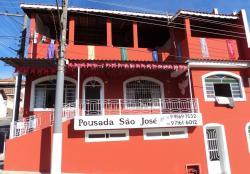 Pousada São José, Rua Ormando Candelaria, 190, 08970-000, Salesópolis