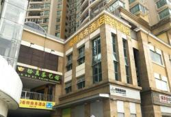 Shenzhen Hitt Express Business Hotel, 3099 Binhe Avenue, 518033, Shenzhen