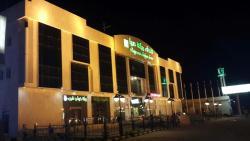 LA Fontaine Raiyana, king abd al ziz road `, 52935, Ḑamad