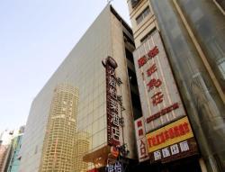 Elan Hotel Lanzhou West Station Shizi, Floor 6th, No.39 West Xijing Road, 730050, Lanzhou