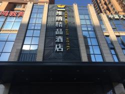 Weina Boutique Hotel, Westnorth Corner, Intersection of Huai An Road and Fuqiang St, Yuhua District, 050000, Shijiazhuang