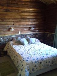 Cabaña Aliwe, Ruta 52 Km 5 de la villa cabecera, 5545, Uspallata