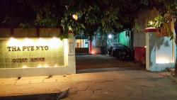 Tha Pye Nyo Guest House, 68 Myoma Road, 11221, Pakokku