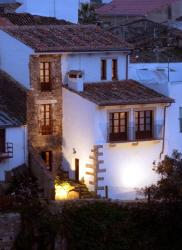 Casa Rural Canchalejo, Calle Herrera, 63, 10170, Montánchez