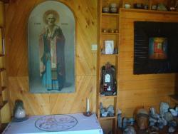 House Pangovski, 18 Str., 8283, Kosti