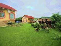 Family Holiday, Луговая 10, 223025, Novoe Pole