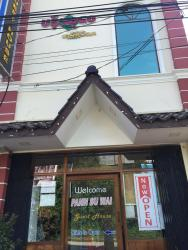 Pann Su Wai Guesthouse, No.(333/A), Lower Main Road, 11222, Mawlamyine