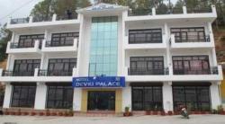 Hotel Devki Palace, Chamba - Uttar Kashi Main Road, Near Petrol Pumb, chamba, 249145, Chamba