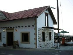 Two Flowers Hotel, 26 Filoxenias str., 2850, Pedoulas