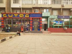 Guest house on Saadi 64, Saadi Sherozi 64, 734001, Dushanbe