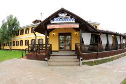 Hotel Aviator, Ulitsa Aviatorov 3A, 628600, Nizhnevartovsk
