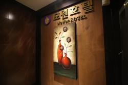 Mowon Hotel, 2841, Bokdae-dong, Heungdeok-gu, 28418, Cheongju
