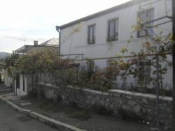Carin Hostel, Nalbandyan Street 6, 3750, Khankendi