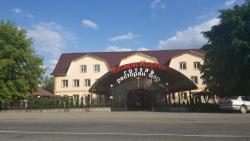 Four Inns, Galitskiy Shlyah 4, 60000, Khotyn
