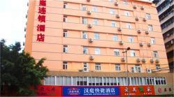 Hanting Express Shaoguan Xi He Coach Terminal, No.7, Hui Min Nan Road, Shaoguan, 512026, Shaoguan