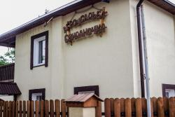 Svidanochka Agrousadba, Oktyabrskaya str. 61B , 225876, Divin
