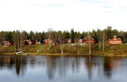 Peurasuvannon Lomakylä, Ivalontie 5086, 99600, Peurasuvanto