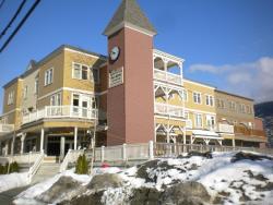Pemberton Gateway Village Suites, 7330 Arbutus Street, V0N 2L0, Pemberton