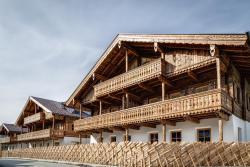 Alpin Residenzen Panoramabahn, Hollersbach 151-154, 5731, Hollersbach im Pinzgau