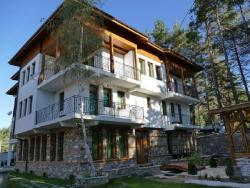 Sinanovi Guest House, s. Osina Dabrash area, 4831, Osina