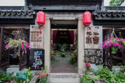 Muyan Garden Hotel, No.77 Shaoxianggang, 314100, Jiashan
