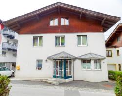 Haus Christine, 52 Rosental Parterre, 5771, Leogang