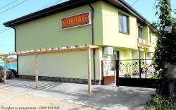 Guesthouse River House, 23 Rechni Lozya Street, 6500, Svilengrad