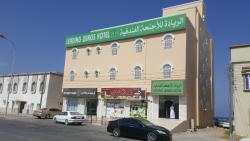 Leading Wings Beach Apartments, Almojamaa Alsehi Street  P.O 1010, 411, Sur
