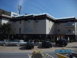 Hotel La Duquesa, Carretera de Sierra Nevada, Km 8.2, 18191, Pinos Genil