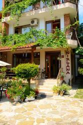 Nirvana Guest House, 32 Georgi Sava Rakovski str., 8230, Nesebar
