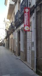 Tequeron, Rúa De Arriba 31, 15270, Cee