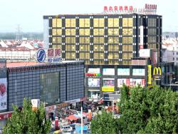 Olympic Park Boutique Hotel, No.58 Li Tang Road Beiqijia,Chang Ping District, 102209, Changping