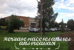 Heritage Place B&B, 404 1st ave East, S0H 1X0, Gravelbourg