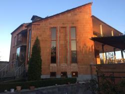 Davtashen Guesthouse, 89 Davtashen dzor 1, 0054, Jerevan