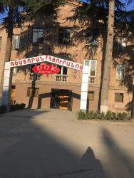 Hotel DOK, Анкахутян 40, 4001, Иджеван