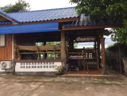 Baan Ta Yai, 97 Moo 10, Tumbol Visit, Amphoe Mueng, 38000, Bung Kan