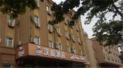 Hanting Kashgar Id Kah Square Branch(Formerly Name:Hanting Express Kashgar North Jiefang Road), No.42 North Jiefang Road, 844000, Kashgar