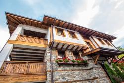 Spa Houses Glavchevi, Village Ilinden, 2900, Ilinden