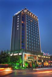 Fortune International Holiday Hotel, No.385 West Zhongshan Road , 314000, Jiaxing